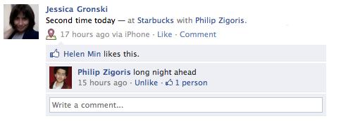 סיפורים ממומנים בפייסבוק