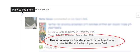 Top story facebook
