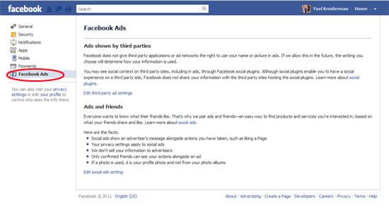 פרטיות במודעות פייסבוק