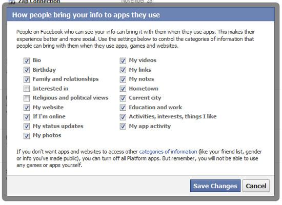 הגדרות פרטיות פייסבוק