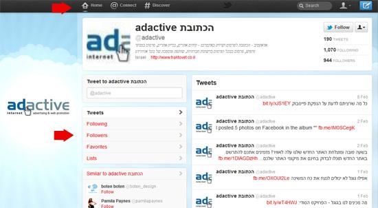 Adactive Twitter